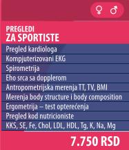 novi-promotivni-pregledi_pregledi-za-sportiste